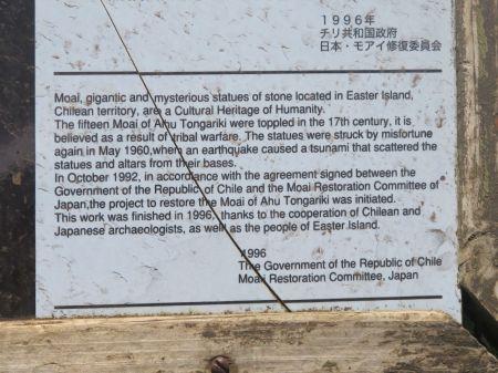 130201 Easter Island - 31